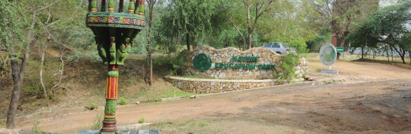 Nature Education Park